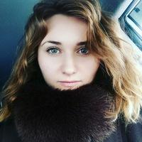 Екатерина Бутко