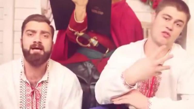 Украинская пародия на клип Тимати Лада Седан. Баклажан взорвала интернет