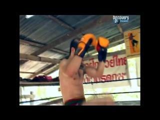 Discovery «Тайны боевых искусств (11). Таиланд. Муай тай» (Реальное ТВ, единоборства)