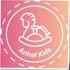 Anhel Kids Чехол на стульчик для кормления