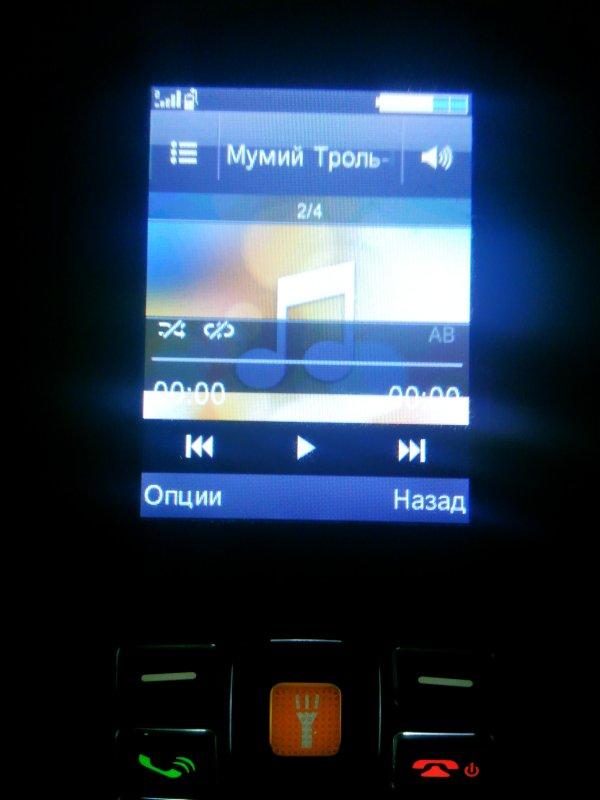 TVC-Mall: VKWORLD Stone V3 - телефон для слабослышащих фанатов бренда VKWORLD