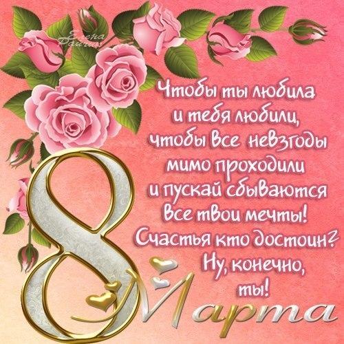 Фото №456239334 со страницы Ирины Данильчик
