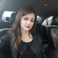 Таня Кушникова