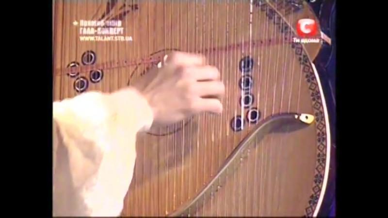 Украина мае талант 2 - Гала-концерт Ярослав Джусь