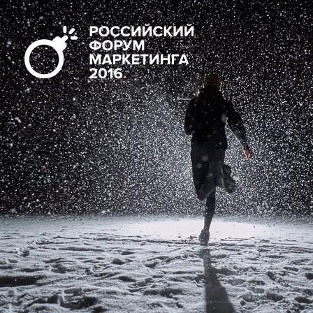Сергей Стрельцов | Москва