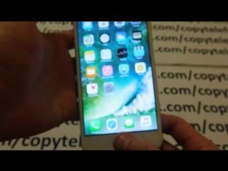 iPhone 7+ - 8900руб.