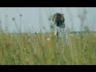 Первая любовь (2013)