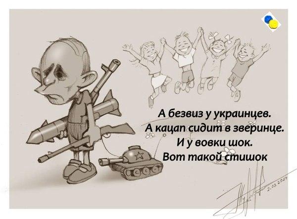 """Одержимость США """"российским фактором"""" - временное явление, - Песков - Цензор.НЕТ 9198"""