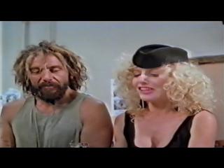Полная отключка / Парень со странностями / Far Out Man (1990) rip by LDE1983