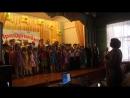 фрагмент с юбилейного концерта в школе для слабовидящих детей