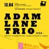 Adam Lane Trio (США) | 13 апреля