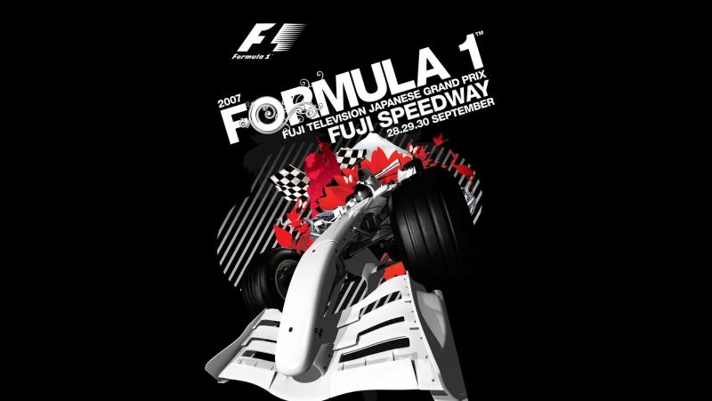 F1 2007 15 Гран При Японии гонка
