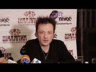 Глеб Самойлов_пресс-конференция в Новокузнецке_23.03.2017)