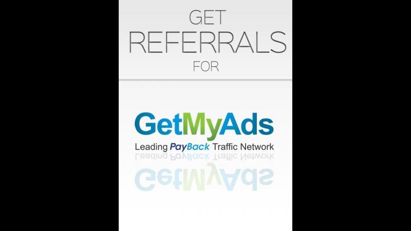 GetMyAds пожалуй лучший рекламный заработок