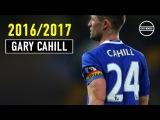 Gary Cahill - 20162017
