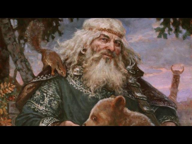 Бог Велес(Славянская мифология)5