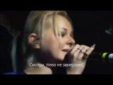 Ленинград feat. Алиса Вокс - Похуй всё текст