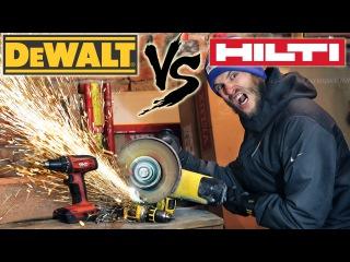 🛠 Деволт против Хилти[Dewalt vs Hilti Battle]