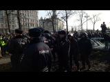 Задержания на митинге против Димона
