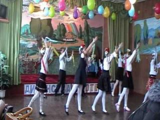 Танець миру