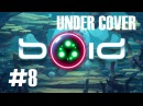 UNDER COVER ►BOID ► 8