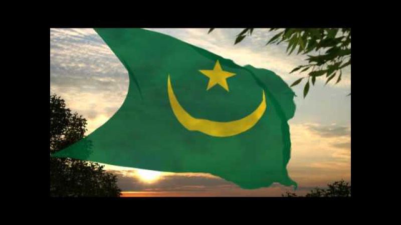 Mauritania (Olympic Version Versión Olímpica 2012 2016)