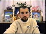 Свами Вишну Дэв: Сделать выбор (Симферополь, 1999, №4)
