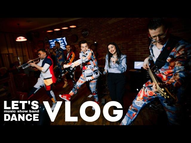 VLOG4/ LETS DANCE / Шоу / Кавер / Группа /