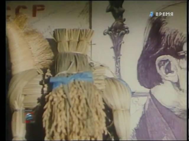 Серебряный шар (ОРТ, 17.09.1995) Татьяна Доронина