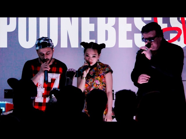 UNDERHEAVEN l PODNEBESES LIVE 2016 (Ян Гэ, Paparules, Фарид)