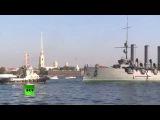 Russian Revolution Symbol Iconic Aurora cruiser towed to renovation port
