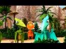 Поезд Динозавров!- Зов диких Коритозавров. Обед Трицератопсов. серия 2. Dinosaur Train. - Видео Dailymotion