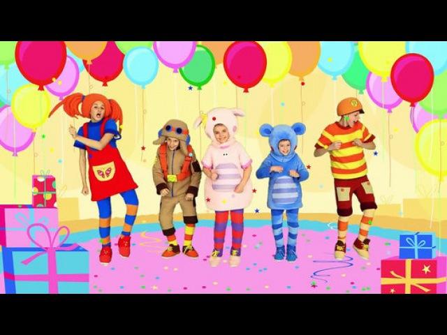 КУКУТИКИ - День Рождения - Весёлая праздничная песенка мультик для детей малышей - Видео Dailymotion