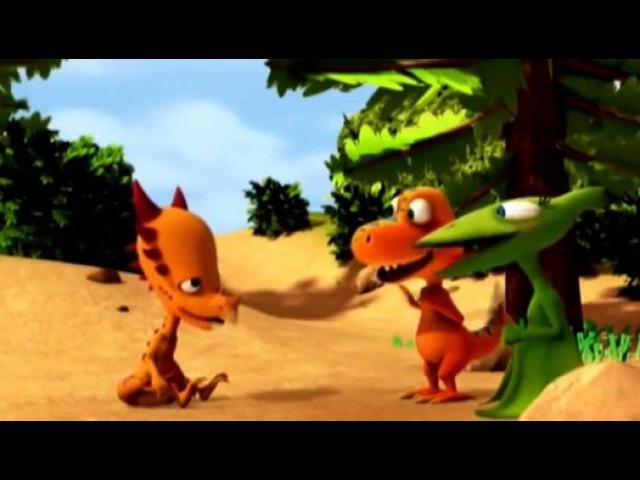 Поезд динозавров! - Долина стигимолохов! 1 серия Dinosaur Train - Видео Dailymotion