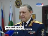 В Костромском областном следственном комитете подвели итоги работы за год