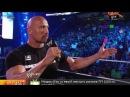 WWE Raw SuperShow 2012.04.02 (QTV)