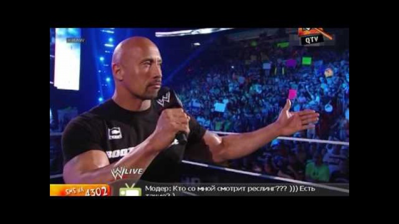 WWE Raw SuperShow 2012.04.02 (QTV)