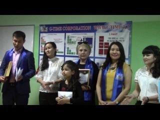 G-TIME CORPORATION 29.04. 2017 г. Вручение 3 000 000 и 800 000 тенге партнерам из Алматы