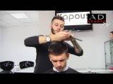 Короткая мужская стрижка Арсен Декусар Курсы парикмахеров киев