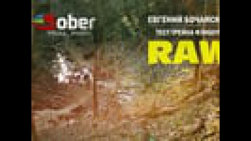Evgeny Bochansky: Feng Shui Trail Guide /Raw/