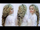 Свадебная прическа,вечерняя🎈Косы🎈Wedding, evening, prom hairstyle🎈 hairstyle tutorial🎈 braid