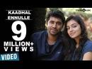 Neram Tamil Kaadhal Ennulle Official Song Nivin, Nazriya Nazim