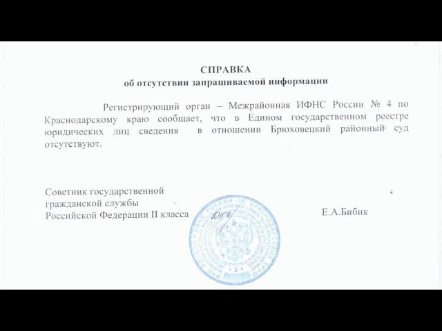 (12) Реальная Польза Знаний. О фальшивых удостоверениях полиции РФ и мошенниках в су ...