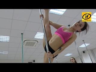 Белоруска Дарья Худинская завоевала бронзу на Чемпионате мира по танцам на шесте