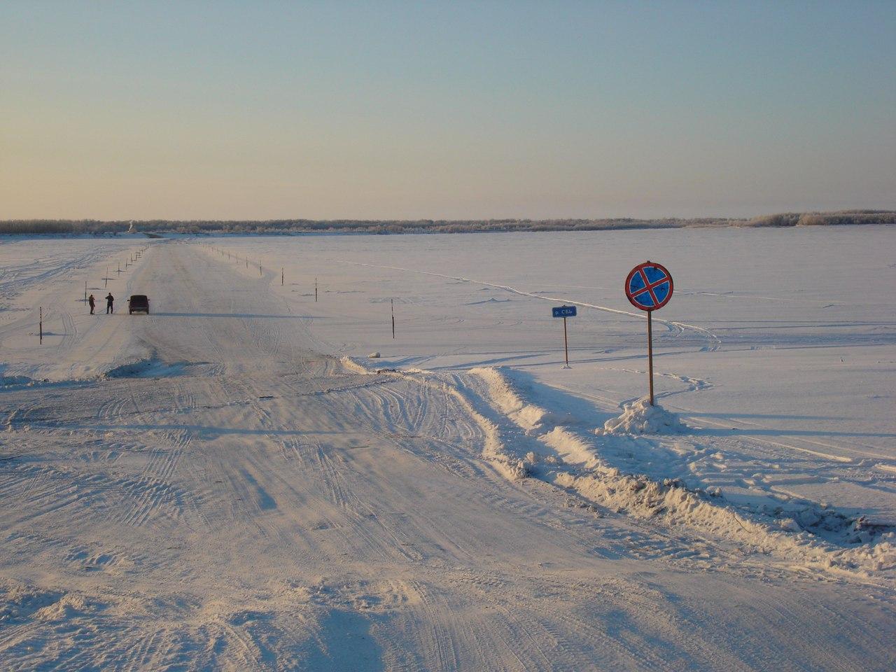 Ханты-Мансийск Охота и Рыбалка
