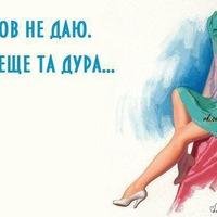 Лапуля Хитрова
