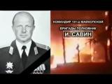 Андрей Даль - 60 часов