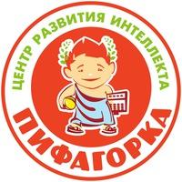 Логотип Ментальная арифметика Тюмень ПИФАГОРКА