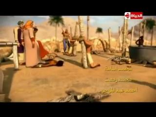 مسلسل حبيب الله _ الحلقة الاولى (1) كاملة - رمضان 2016