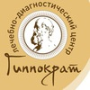 Гиппократ, лечебно-диагностический центр Иваново